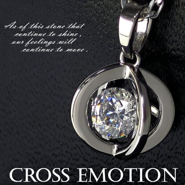 【CROSS EMOTION】 ダンシングストーン Orbit シルバーネックレス