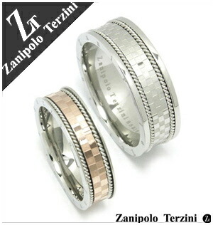 【Zanipolo Terzini】チェッカーロープライン サージカルステンレス ペアリング 7~23号