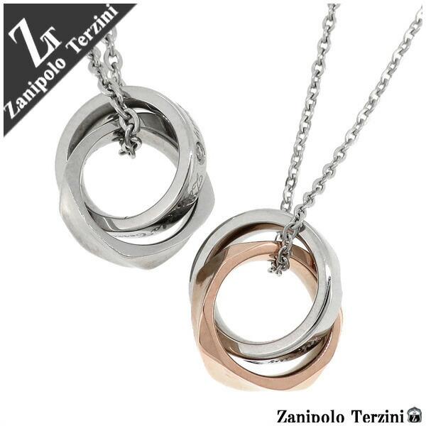 【Zanipolo Terzini】インフィニティ ダイヤモンド ペアネックレス