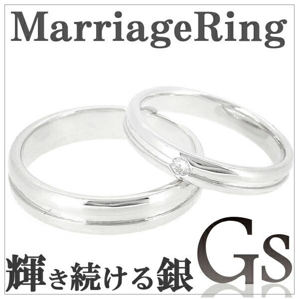 【GS ジーエス】 ライン シルバー マリッジリング 7~19号