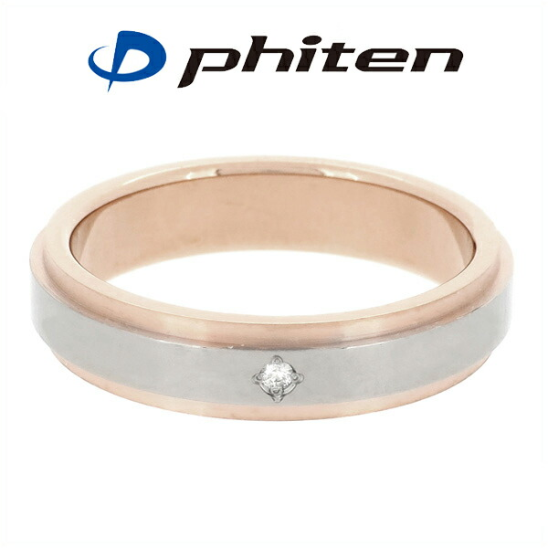【fe-fe×phiten】平打ち ピンクゴールド ライン ダイヤモンド チタン リング
