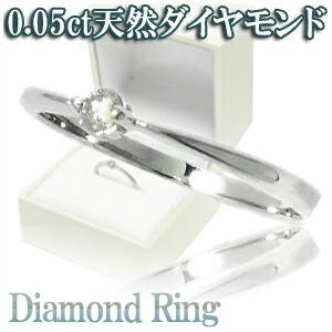 ダイヤモンド プラチナコート シルバーリング 7~14号【ギフトBOX付】