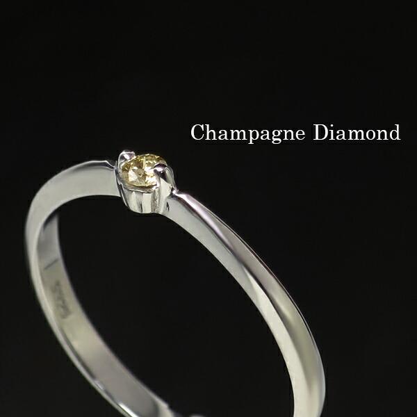 シャンパンゴールド ダイヤモンド プラチナコート シルバーリング 7~14号