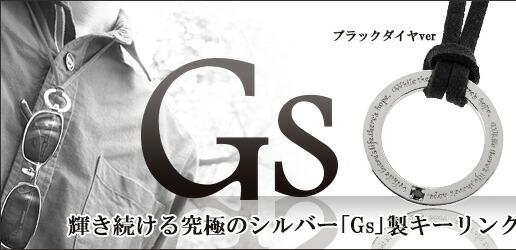 GSネックレスブラックダイヤ