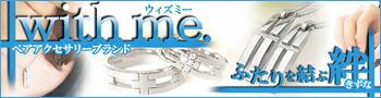 ブランド【with me.】