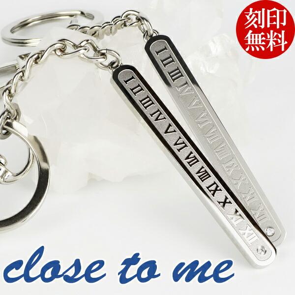 【close to me】ローマ数字 ペア キーリング キーホルダー