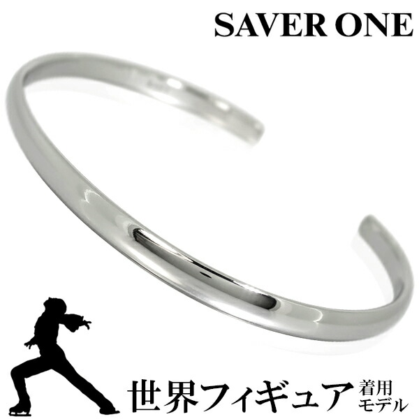 【SAVER ONE TB-19】