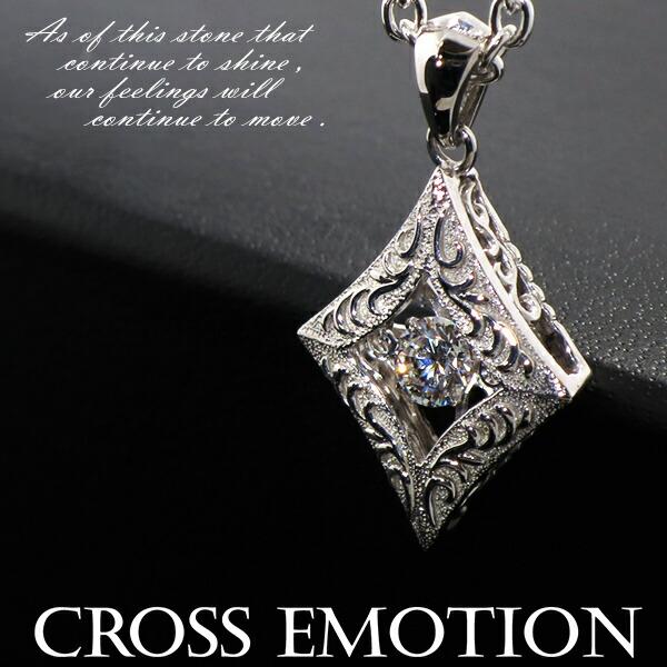 【CROSS EMOTION】ClassicDia シルバーネックレス