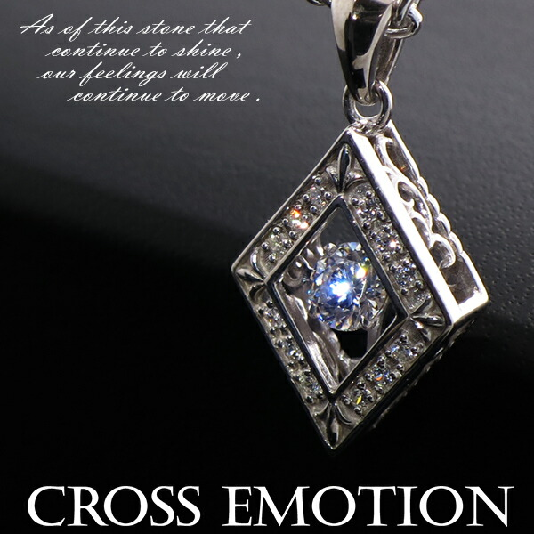 【CROSS EMOTION】ShineDia シルバーネックレス ネックレス