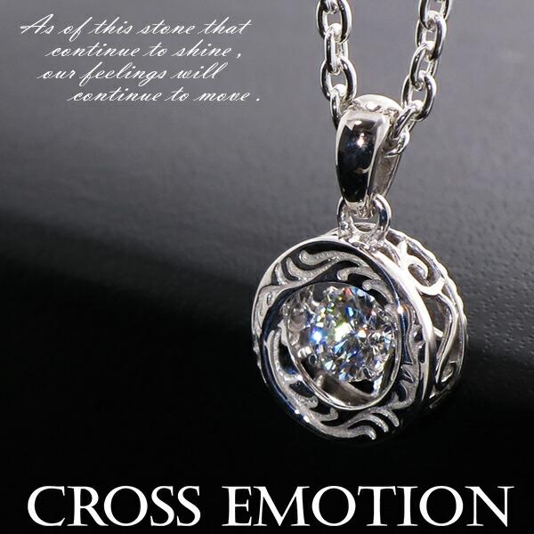 【CROSS EMOTION】Saint シルバーネックレス ネックレス