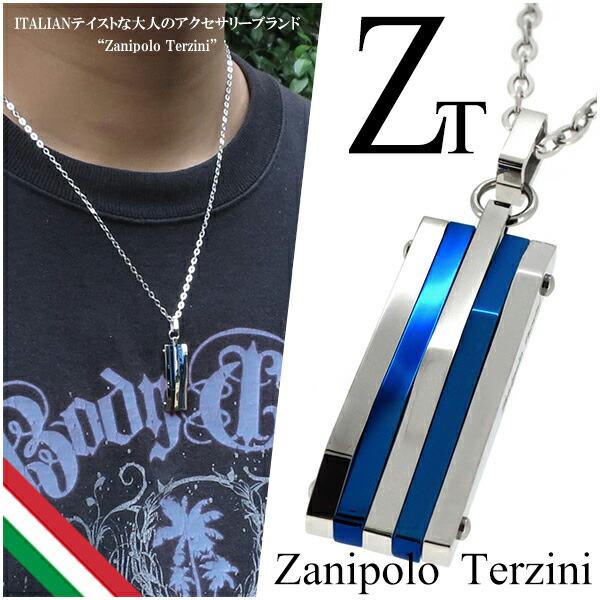 ザニポロタルツィーニ ツートンカラーボーダー ステンレスネックレス