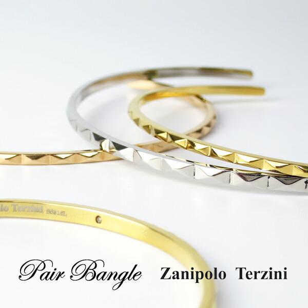 【Zanipolo Terzini】 スタッズダイヤ サージカルステンレス ペアバングル