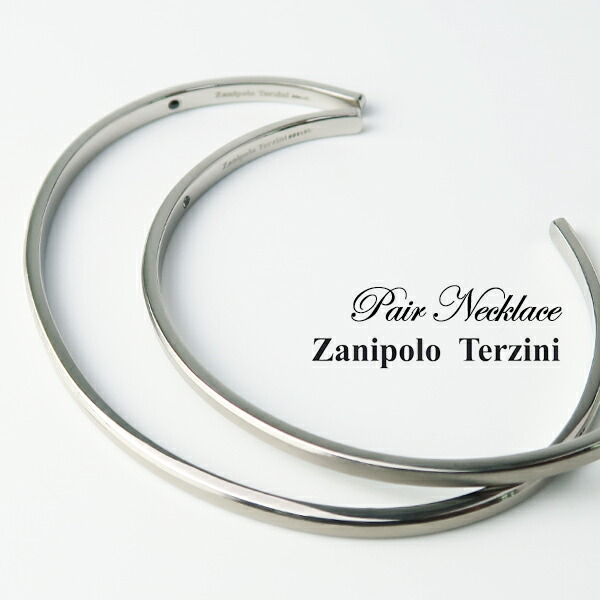 【Zanipolo Terzini】 サージカルステンレス シンプル マット ペアバングル