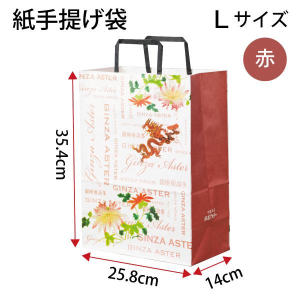 紙手提げ袋 Lサイズ赤 1枚税込20円