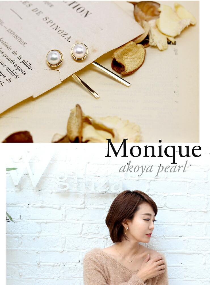 モニーク1