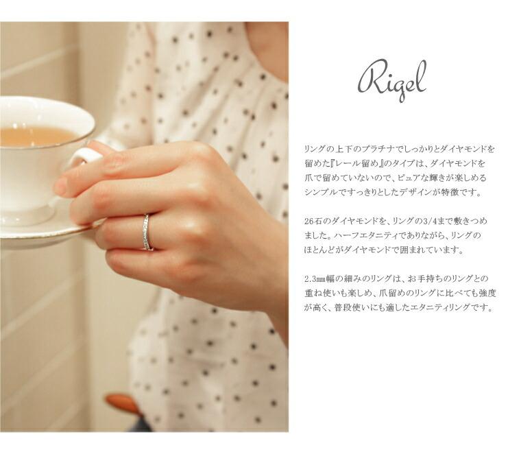 リングセットイメージ1