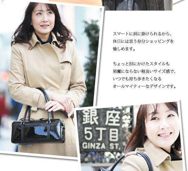 濱野 エナメルバッグ