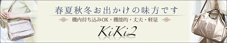 ヤマト屋 KIKI2
