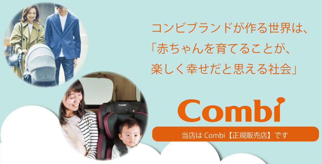 combi PC