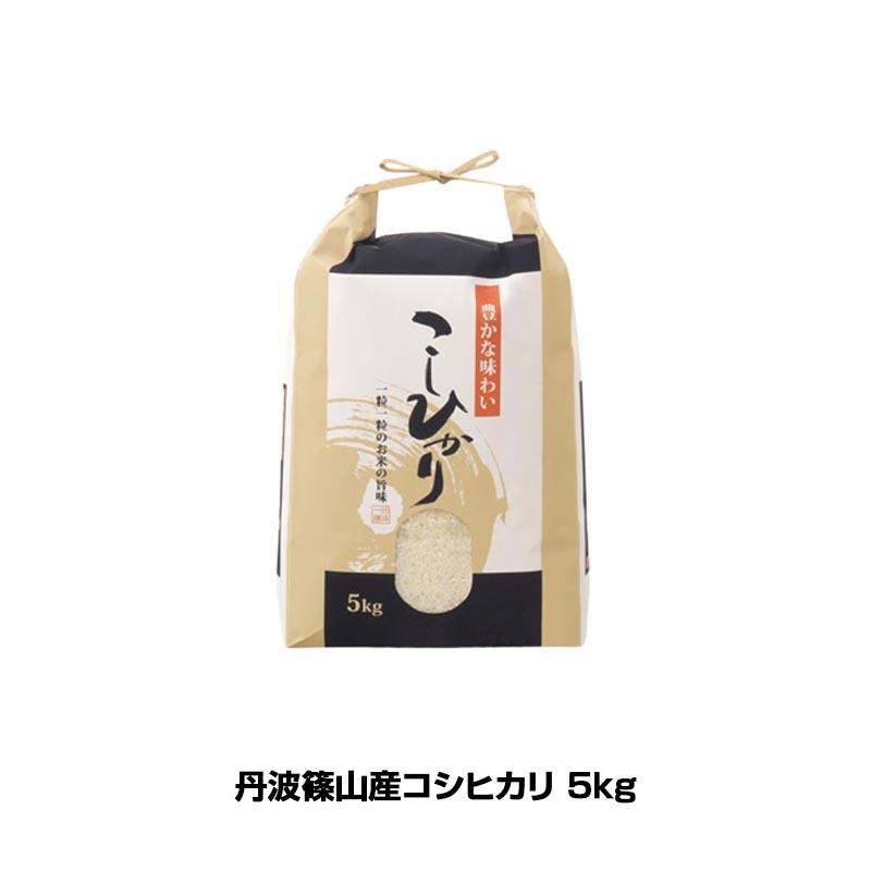 杉尾農園 丹波篠山産コシヒカリ 5kg