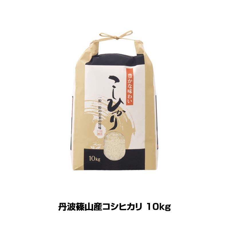 杉尾農園 丹波篠山産コシヒカリ 10kg