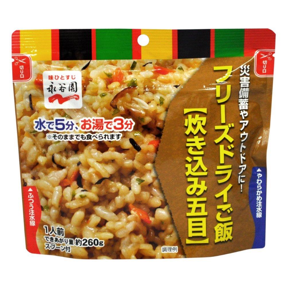 【5年保存】永谷園:フリーズドライご飯 炊き込み五目味(50食セット)