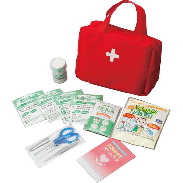 ナカガワ救急バッグセット