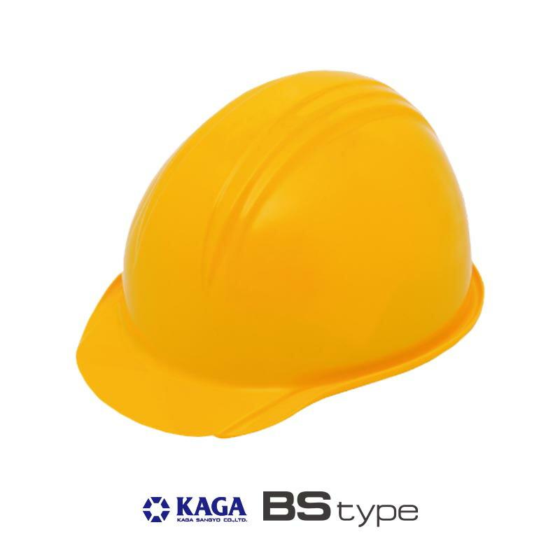 防災用ヘルメット BS-1 イエロー(国家検定品)