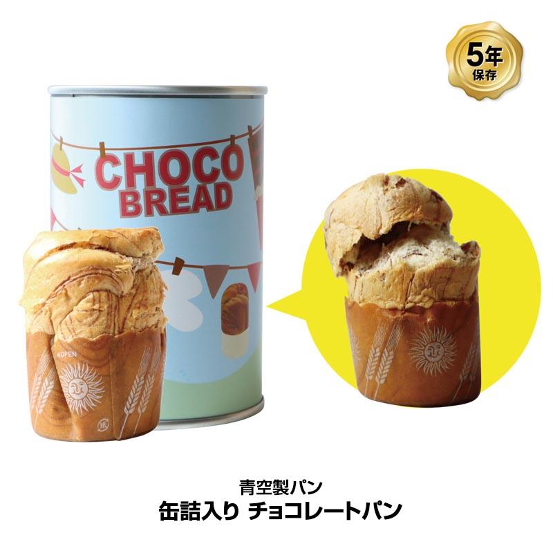 チョコレート味 1缶