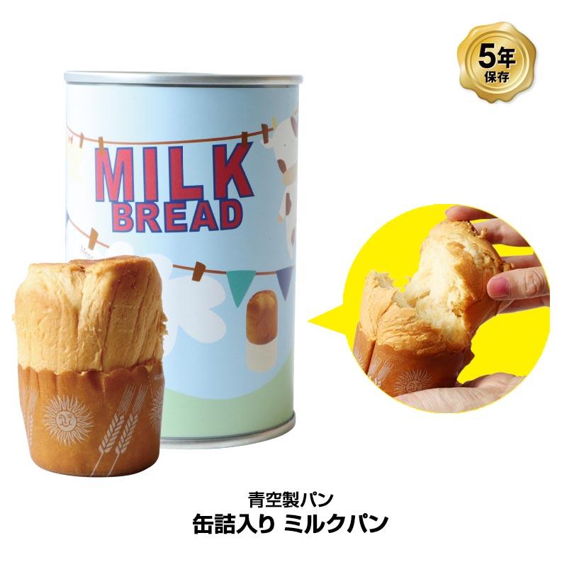 ミルク味 1缶
