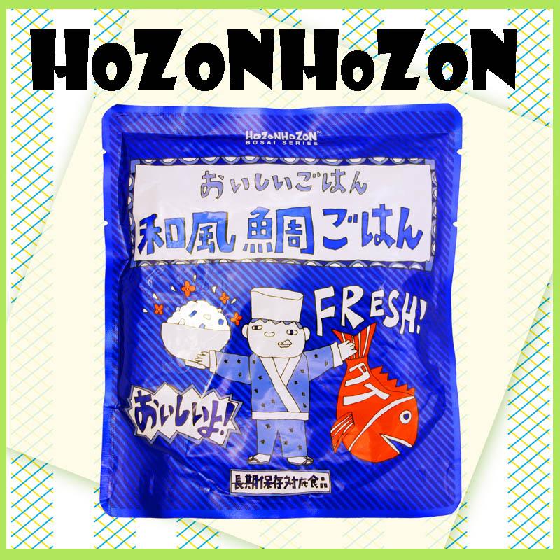 おいしいごはん 和風鯛ごはん(保存期間:5年/スプーン付/調理不用)