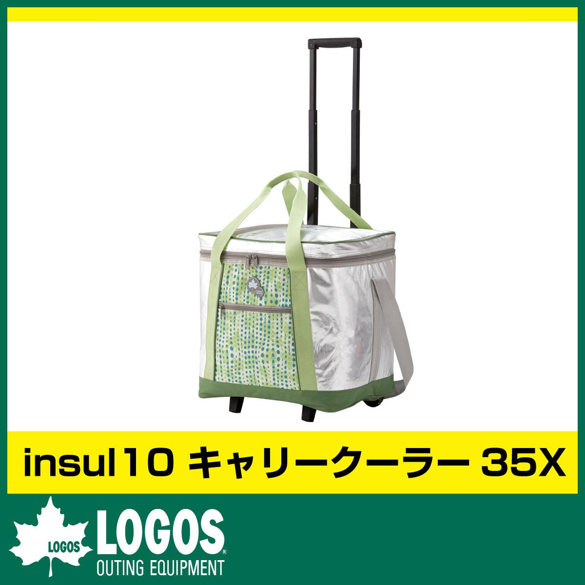 insul10 キャリークーラー35X