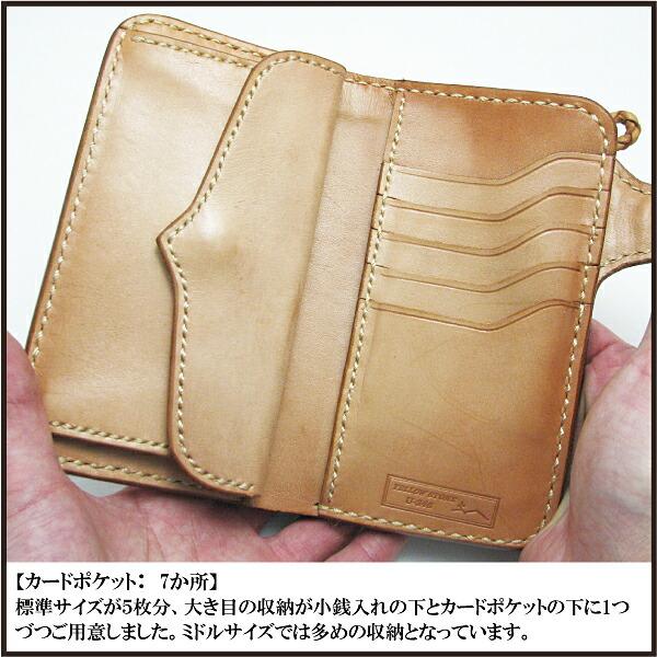 本革長財布