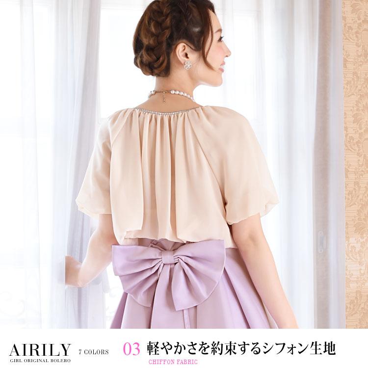 エアリーボレロ・軽やかさを約束するシフォン生地・モデル:青田夏奈