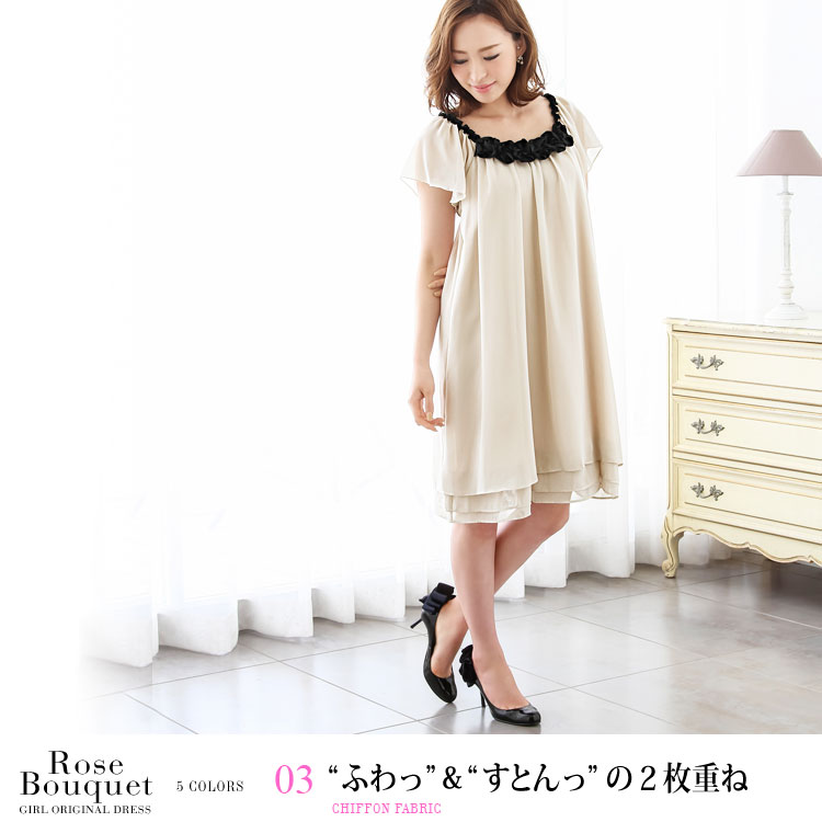 ローズブーケドレス・'ふわっ'&'すとんっ'の2枚重ね・モデル:中北成美
