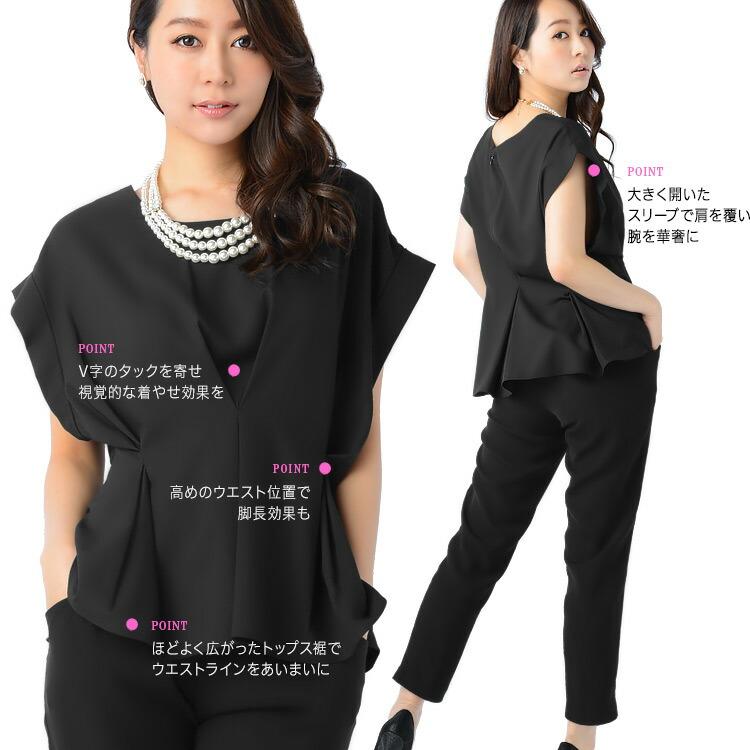 リタドレス・視覚的な着やせ効果・高めのウエスト位置