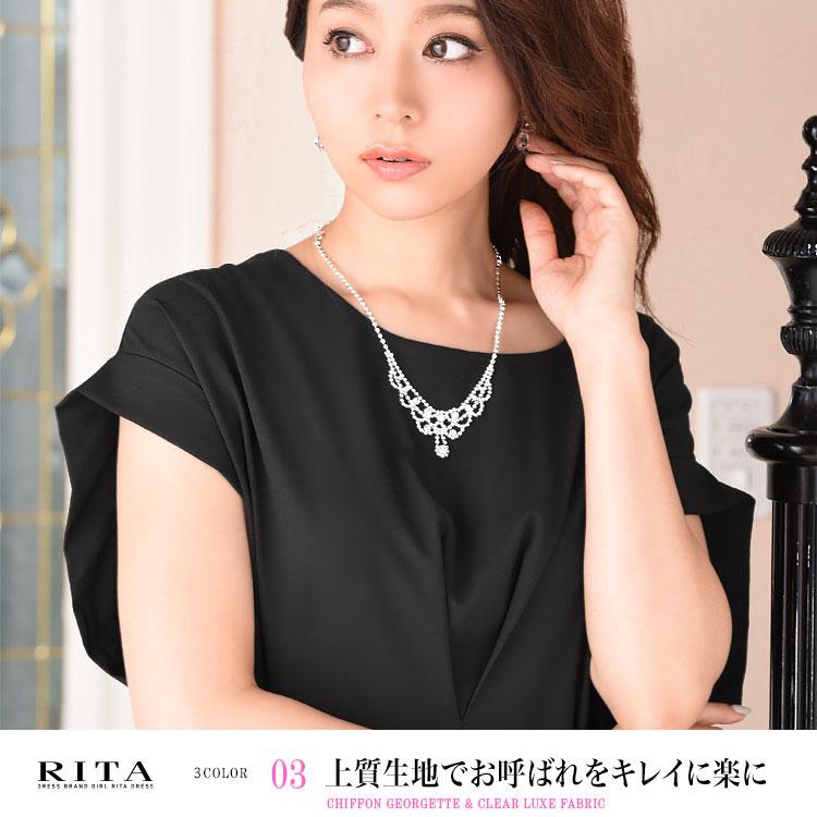 リタドレス・上質生地でお呼ばれをキレイに楽に・青田夏奈