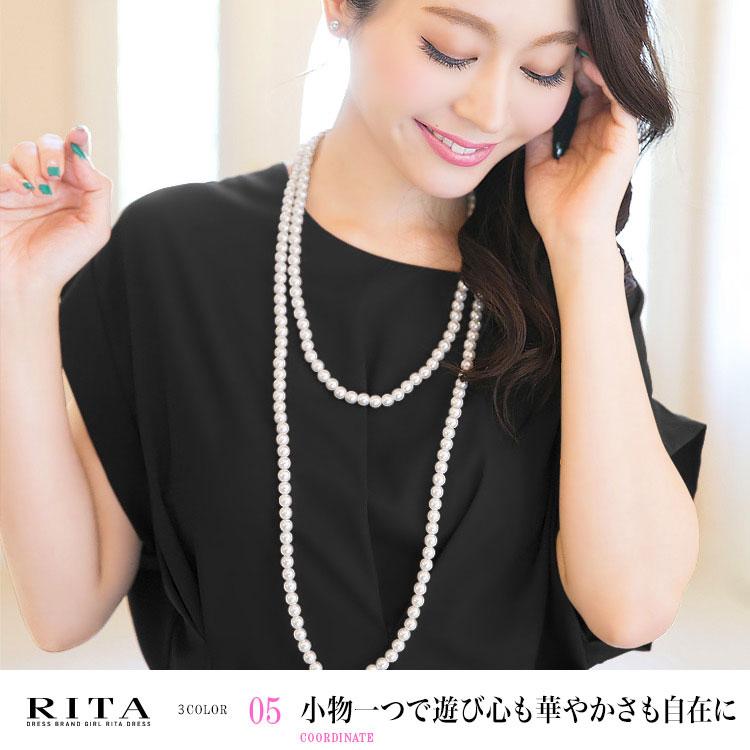 リタドレス・小物一つで遊び心も華やかさも自在に・青田夏奈