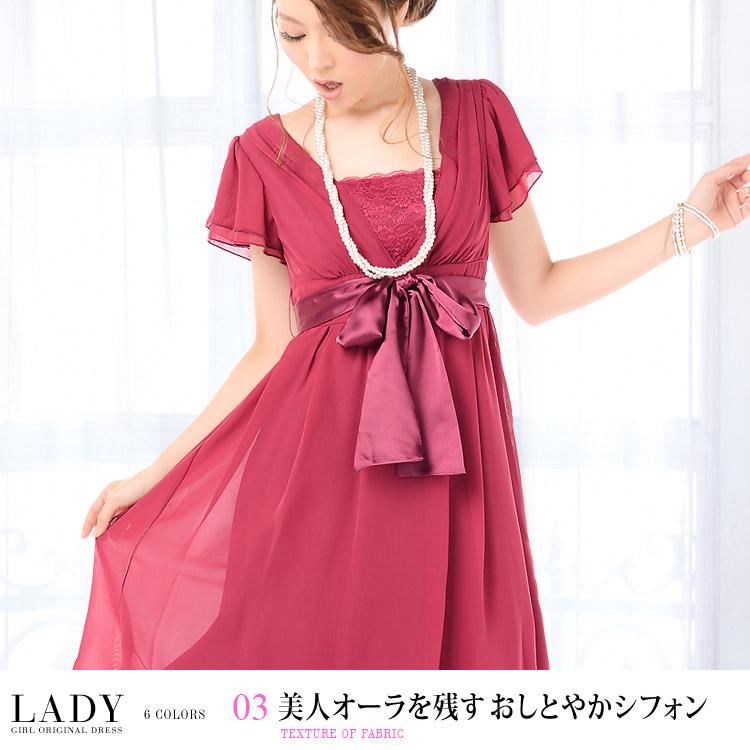 レディドレス・美人オーラを残すおしとやかシフォン・モデル:青田夏奈