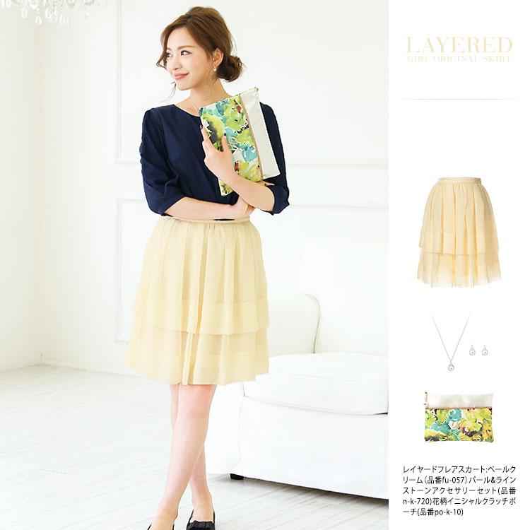 レイヤードスカート・ペールクリーム・モデル:中北成美