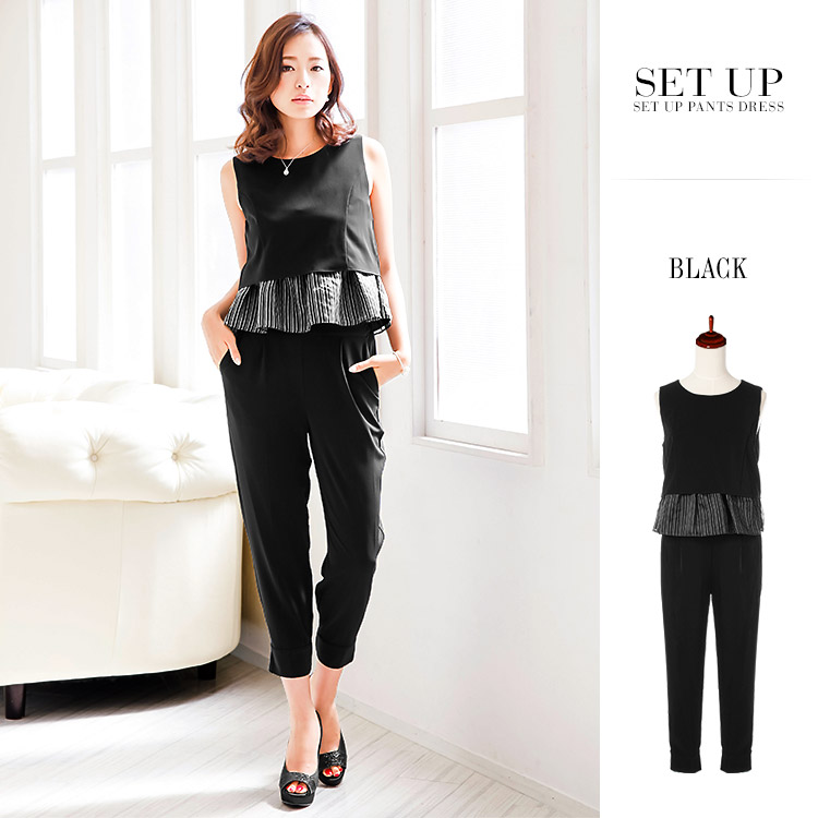 セットアップパンツドレス・ブラック・パンツドレス・パーティードレス・ドレス・セットアップ・