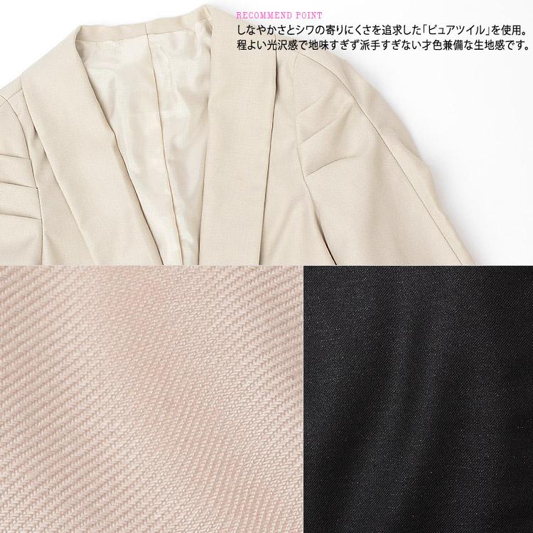 コレットジャケットボレロ・ピュアツイル