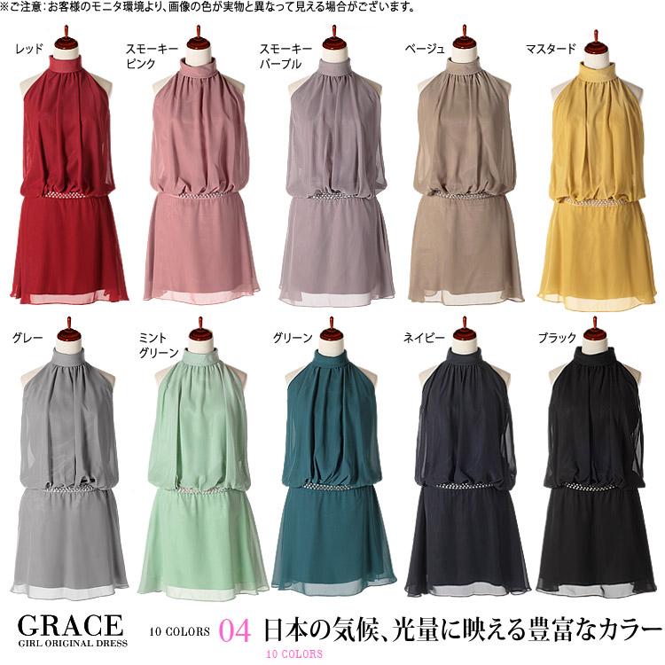 グレースドレス・日本の気候、光量に映える豊富なカラー