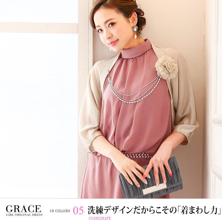 グレースドレス・洗練デザインだからこその「着まわし力」・モデル:中北成美