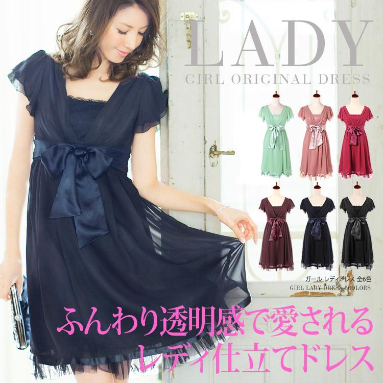 レディドレス・ふんわり透明感で愛されるレディ仕立てドレス・美香