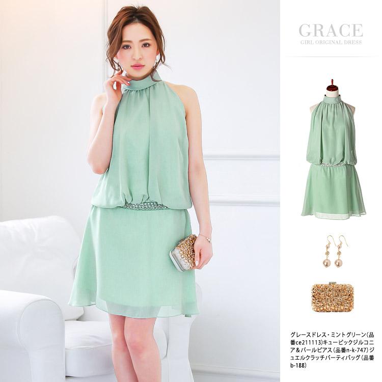 グレースドレス・ミントグリーン・モデル:中北成美