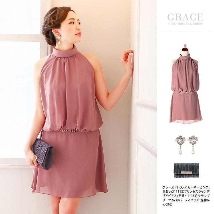 グレースドレス・スモーキーピンク・モデル:中北成美