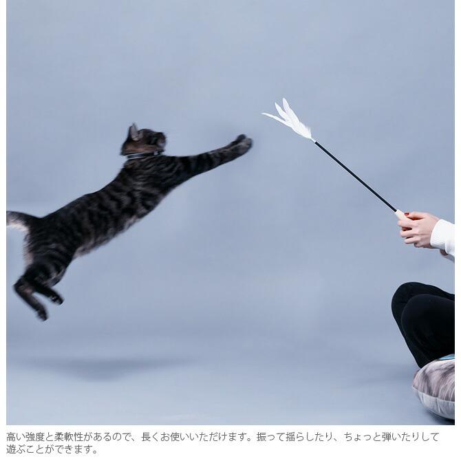 pidan ピダン Cat Teaser Wand Handhold 猫じゃらし 猫じゃらし 猫おもちゃ ネコグッズ 猫グッズ 猫 ネコ ペット ペットグッズ 動物 おしゃれ