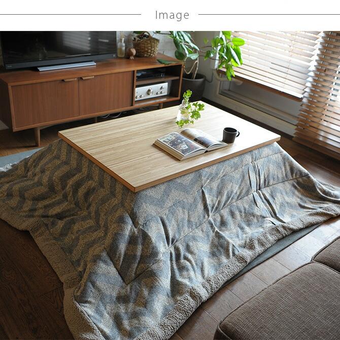 こたつテーブル モザイク調 幅120cm 長方形 フラットヒーター  こたつ コタツ テーブル 長方形 おしゃれ フラットヒーター ローテーブル こたつテーブル コタツテーブル 炬燵