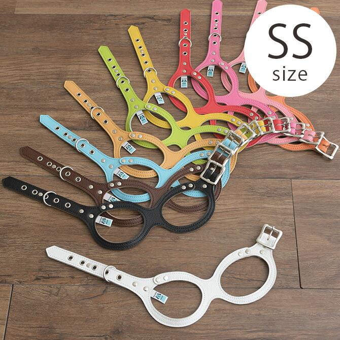 本革製 メガネハーネス SSサイズ  犬用品 お散歩 リード 首輪 カラー 本革製 小型犬 パピー 幼犬 仔犬